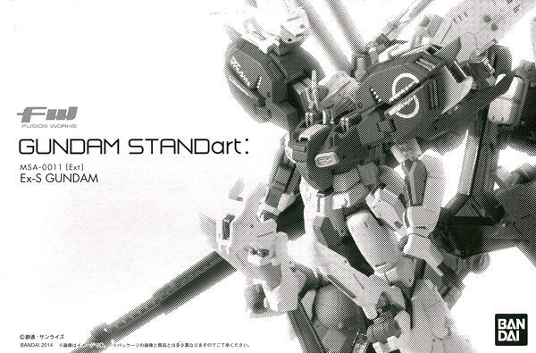 【中古】(本体A-/箱B)FW GUNDAM STANDart: Ex-S ガンダム (プレミアムバンダイ限定)[バンダイ]《発売済・在庫品》