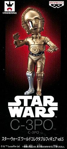スター・ウォーズ ワールドコレクタブルフィギュアvol.5 C-3PO(プライズ)