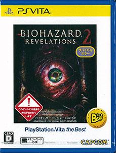 PS Vita バイオハザード リベレーションズ2 PlayStation Vita the Best[カプコン]《在庫切れ》