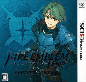 3DS ファイアーエムブレム Echoes もうひとりの英雄王 LIMITED EDITION[任天堂]【送料無料】《在庫切れ》