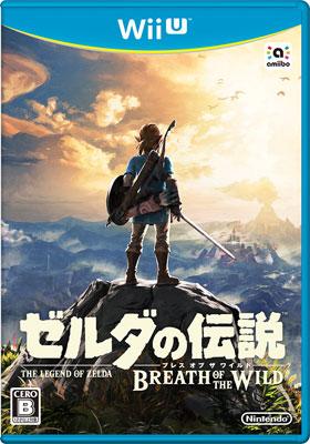 WiiU ゼルダの伝説 ブレス オブ ザ ワイルド[任天堂]【送料無料】《在庫切れ》