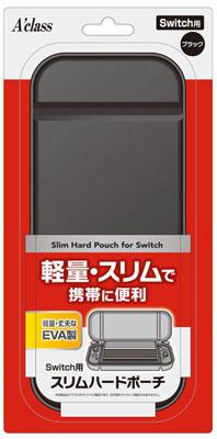 Nintendo Switch用 スリムハードポーチ ブラック[アクラス]《在庫切れ》