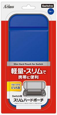 Nintendo Switch用 スリムハードポーチ ブルー[アクラス]《在庫切れ》