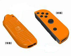 Joy-Con SILICONE COVER for Nintendo Switch オレンジ[キーズファクトリー]《在庫切れ》