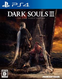 【特典】PS4 DARK SOULS III THE FIRE FADES EDITION[フロム・ソフトウェア]《在庫切れ》