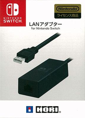 LANアダプター for Nintendo Switch[ホリ]《発売済・在庫品》