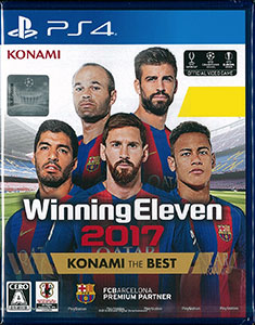 PS4 ウイニングイレブン2017 KONAMI THE BEST[コナミ]《在庫切れ》