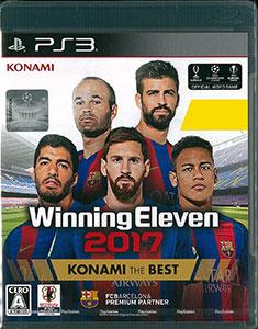 PS3 ウイニングイレブン2017 KONAMI THE BEST[コナミ]《在庫切れ》
