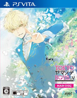 【特典】PS Vita TOKYOヤマノテBOYS for V MAIN DISC 通常版[Rejet]《在庫切れ》
