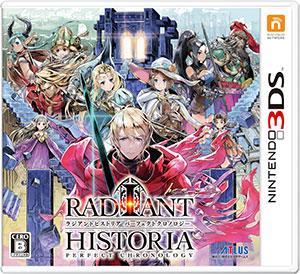 【特典】3DS ラジアントヒストリア パーフェクトクロノロジー 通常版[アトラス]【送料無料】《在庫切れ》