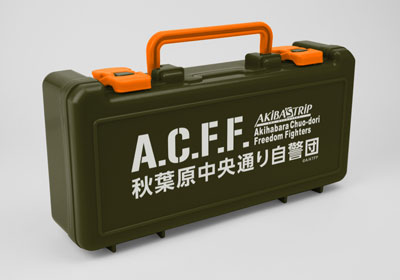 AKIBA'S TRIP -THE ANIMATION- 秋葉原中央通り自警団A.C.F.F.ツールボックス[グルーヴガレージ]《在庫切れ》