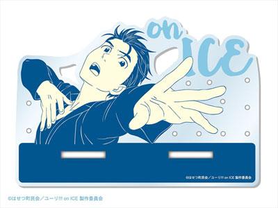 ユーリ!!! on ICE アクセサリースタンド 第2弾 01勇利[アトリエ・マギ]《在庫切れ》