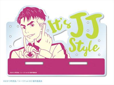 ユーリ!!! on ICE アクセサリースタンド 第2弾 05JJ[アトリエ・マギ]《発売済・在庫品》