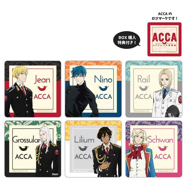 【特典】ACCA13区監察課 レザーバッチ 6個入りBOX[ティーズファクトリー]《在庫切れ》