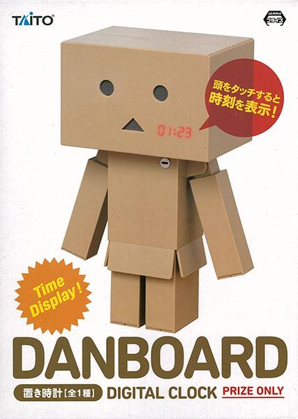 ダンボー 置時計(DANBOARD DIGITAL CLOCK)(プライズ)