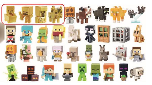 マインクラフト ミニフィギュア トレジャーシリーズ2 グリーン 36個入りBOX[マテル]《在庫切れ》
