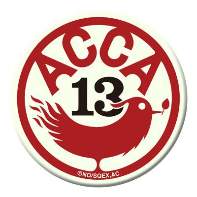 ACCA13区監察課 ACCA高発光缶バッジ[グルーヴガレージ]《在庫切れ》