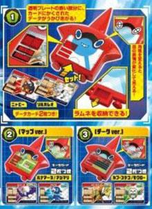 ポケモンロトム図鑑ケース 10個入りBOX(食玩)