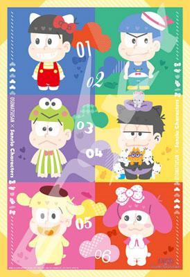 ジグソーパズル おそ松さん×Sanrio characters 300ピース (300-1168)[エンスカイ]《在庫切れ》