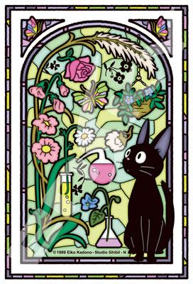 アートクリスタルジグソー 魔女の宅急便 コキリのサンルーム 126ピース(126-AC65)[エンスカイ]《発売済・在庫品》