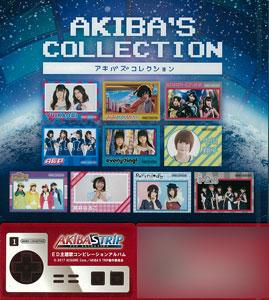 CD AKIBA'S COLLECTION[キングレコード]《取り寄せ※暫定》