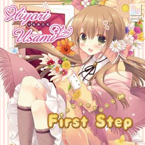 CD 宇佐美日和 / 1stアルバム「First Step」[Moemix Label]《発売済・在庫品》
