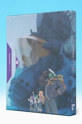 BD マクロスΔ 08 特装限定版 (Blu-ray Disc)[バンダイビジュアル]《在庫切れ》