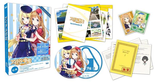 BD TVアニメ『アイドル事変』 第2巻 (Blu-ray Disc)[5pb.]《在庫切れ》