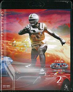 BD 宇宙刑事ギャバン Blu-ray BOX 2[東映]【送料無料】《取り寄せ※暫定》