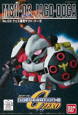 SDガンダム G-GENERATION No.03 クエス・パラヤ用ヤクト・ドーガ プラモデル