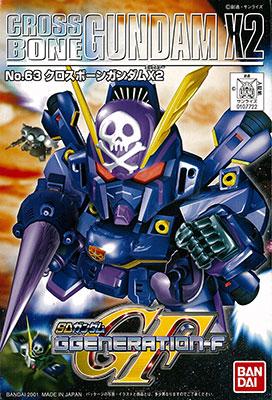 SDガンダム G-GENERATION No.63 クロスボーンガンダムX2 プラモデル(再販)[バンダイ]《在庫切れ》