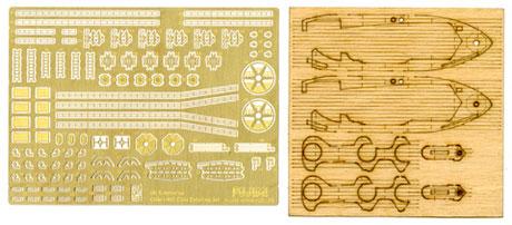 ちび丸 グレードアップパーツシリーズ No.25 ちび丸 伊400型潜水艦 純正エッチングパーツ&木甲板シール[フジミ模型]《取り寄せ※暫定》
