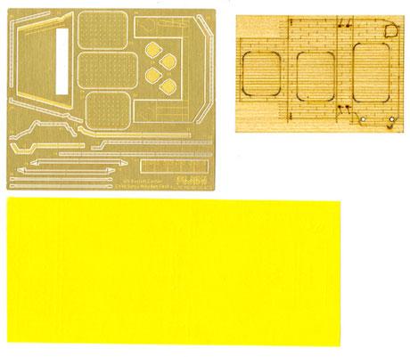 ちび丸 グレードアップパーツシリーズ No.27 ちび丸 飛龍純正木甲板シール[フジミ模型]《在庫切れ》