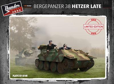 1/35 限定キット・独・ベルゲヘッツァー戦車回収車後期型・エンジン付他 プラモデル[Thunder Model]《在庫切れ》