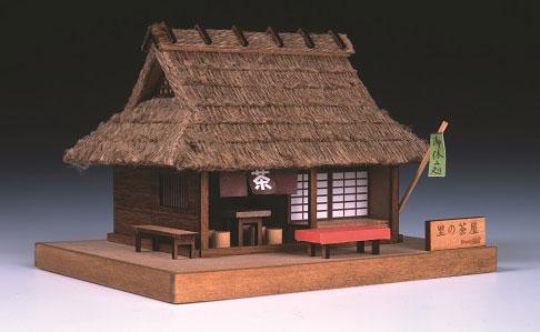 木製模型 ミニ建築 No.3 里の茶屋[ウッディジョー]《在庫切れ》