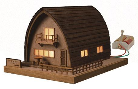 木製模型 あかりシリーズ No.3 カナディアンハウス 組立キット[ウッディジョー]《在庫切れ》