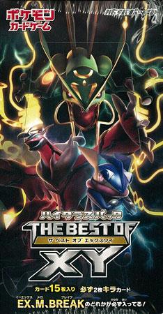ポケモンカードゲーム ハイクラスパック THE BEST OF XY 10パック入りBOX(再販)[ポケモン]《在庫切れ》