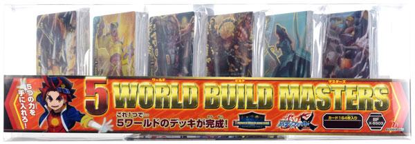 フューチャーカード バディファイト バッツ スペシャルシリーズ 第3弾 5WORLD BUILD MASTERS パック[ブシロード]《在庫切れ》