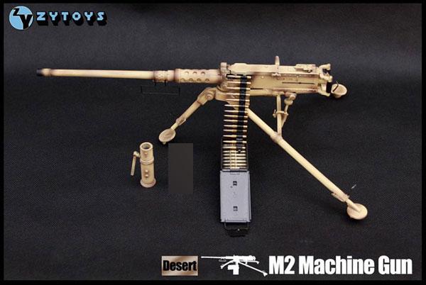 1/6 ブローニング M2 ヘビーバレルマシンガン (デザートカモ) ZY-8031B