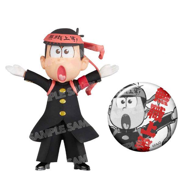 おそ松さん ワールドコレクタブルフィギュア-押忍松-黒ランver.(おそ松)[エイベックス]《発売済・在庫品》