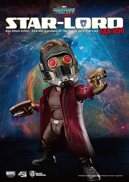 エッグアタック・アクション #035『ガーディアンズ・オブ・ギャラクシー:リミックス』スター・ロード
