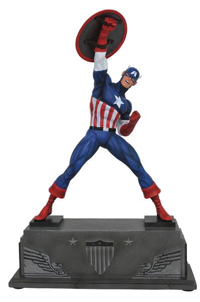 『マーベル・コミック』スタチュー プレミアコレクション キャプテン・アメリカ