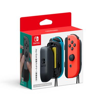 Nintendo Switch Joy-Con拡張バッテリー(乾電池式)[任天堂]【送料無料】《発売済・在庫品》