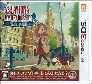 3DS レイトン ミステリージャーニー カトリーエイルと大富豪の陰謀[レベルファイブ]【送料無料】《発売済・在庫品》