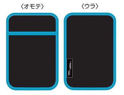 New ニンテンドー2DS LL専用 スリップインポーチ ブラック[マックスゲームズ]《在庫切れ》