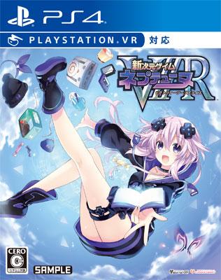 【特典】PS4 新次元ゲイム ネプテューヌVIIR 通常版[コンパイルハート]《在庫切れ》