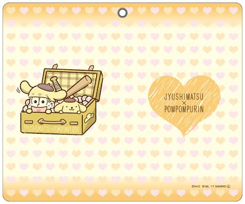 おそ松さん×Sanrio Characters 手帳型スマホケース 十四松×ポムポムプリン 旅立ちver[コンテンツシード]《在庫切れ》