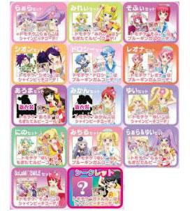 プリパラ サイン色紙コレクション5 10個入りBOX (食玩)