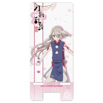 『刀剣乱舞-花丸-』マルチクリアスタンド 04 今剣[キャラモード]《在庫切れ》