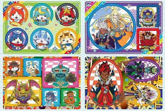 妖怪ウォッチ マグネットガム2 20個入りBOX (食玩)